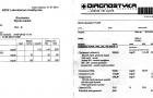 Badania na cholesterol i glicerydy - 31.07-2012