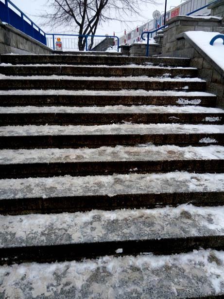 Problem dla chorych na RZS - śliskie schody